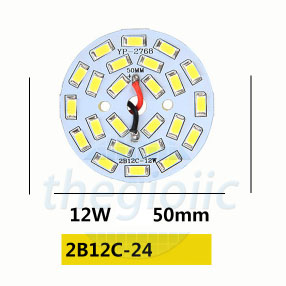 Tấm LED Trắng Ấm 12W 24LED 5730