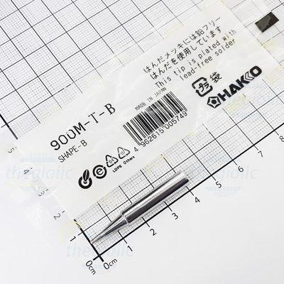 900M-T-B Hakko Típ Hàn 0.5mm