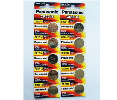 Pin Panasonic CR2016 3V